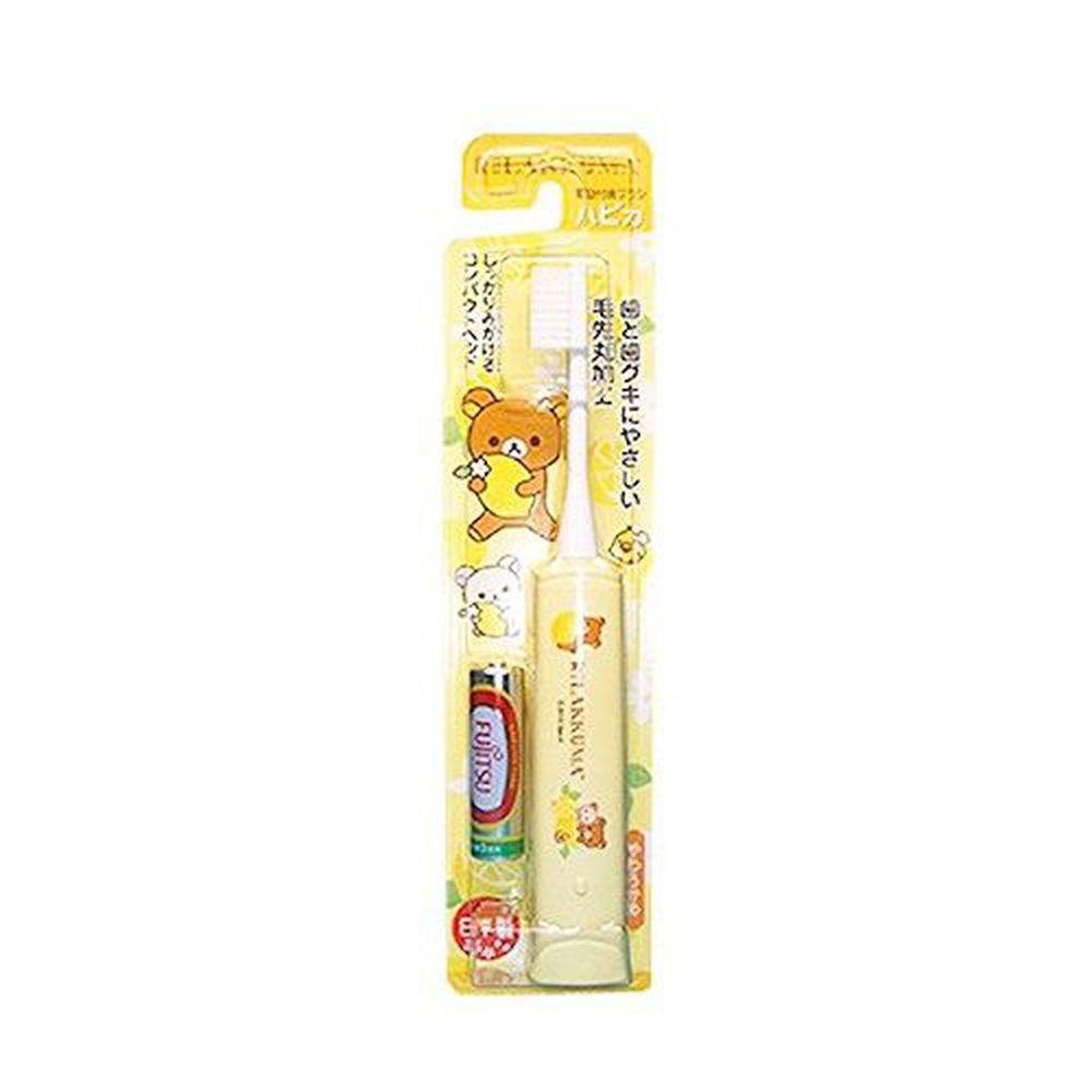 日本 HAPICA - MINIMUM 兒童電動牙刷-拉拉熊-黃色 (3-6歲)