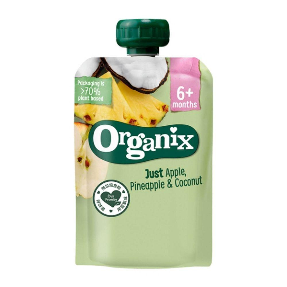 英國Organix - 水果纖泥-蘋果鳳梨椰子