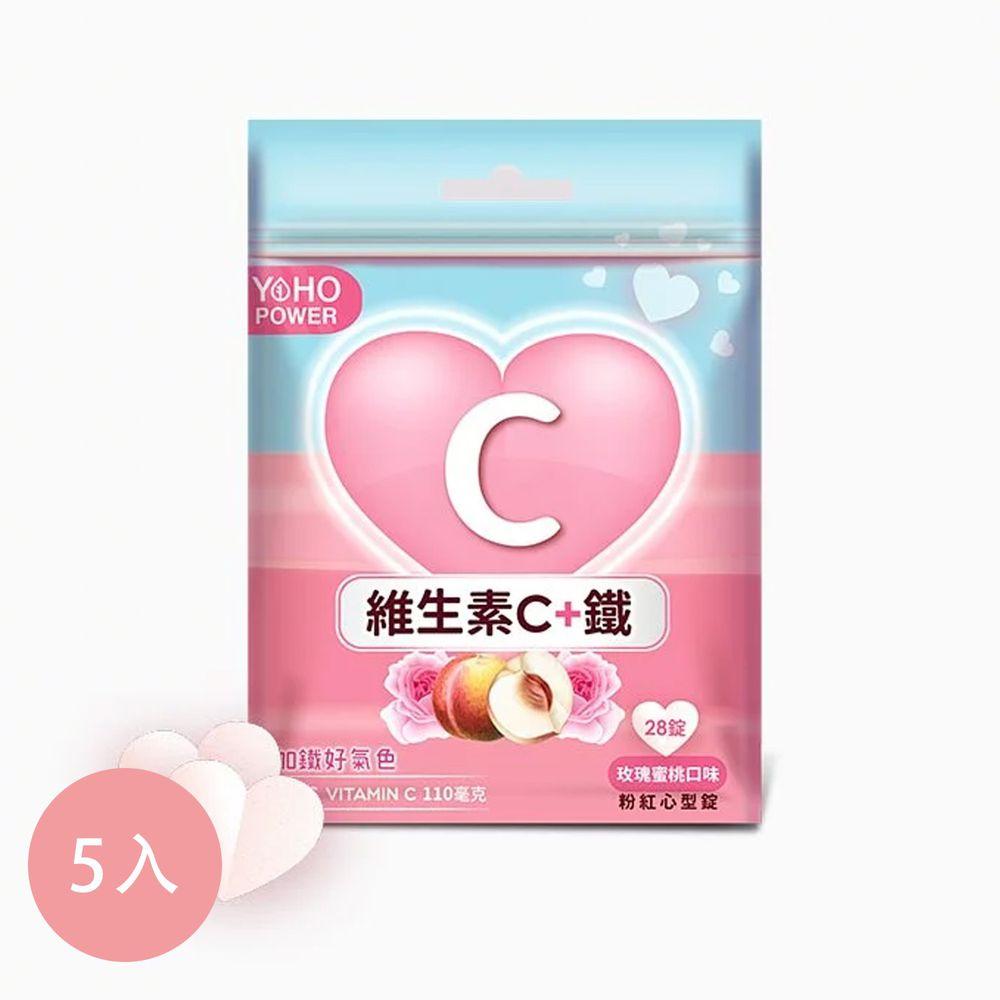 悠活原力 - 維生素C+鐵口含錠-水蜜桃玫瑰口味5入-28錠/包