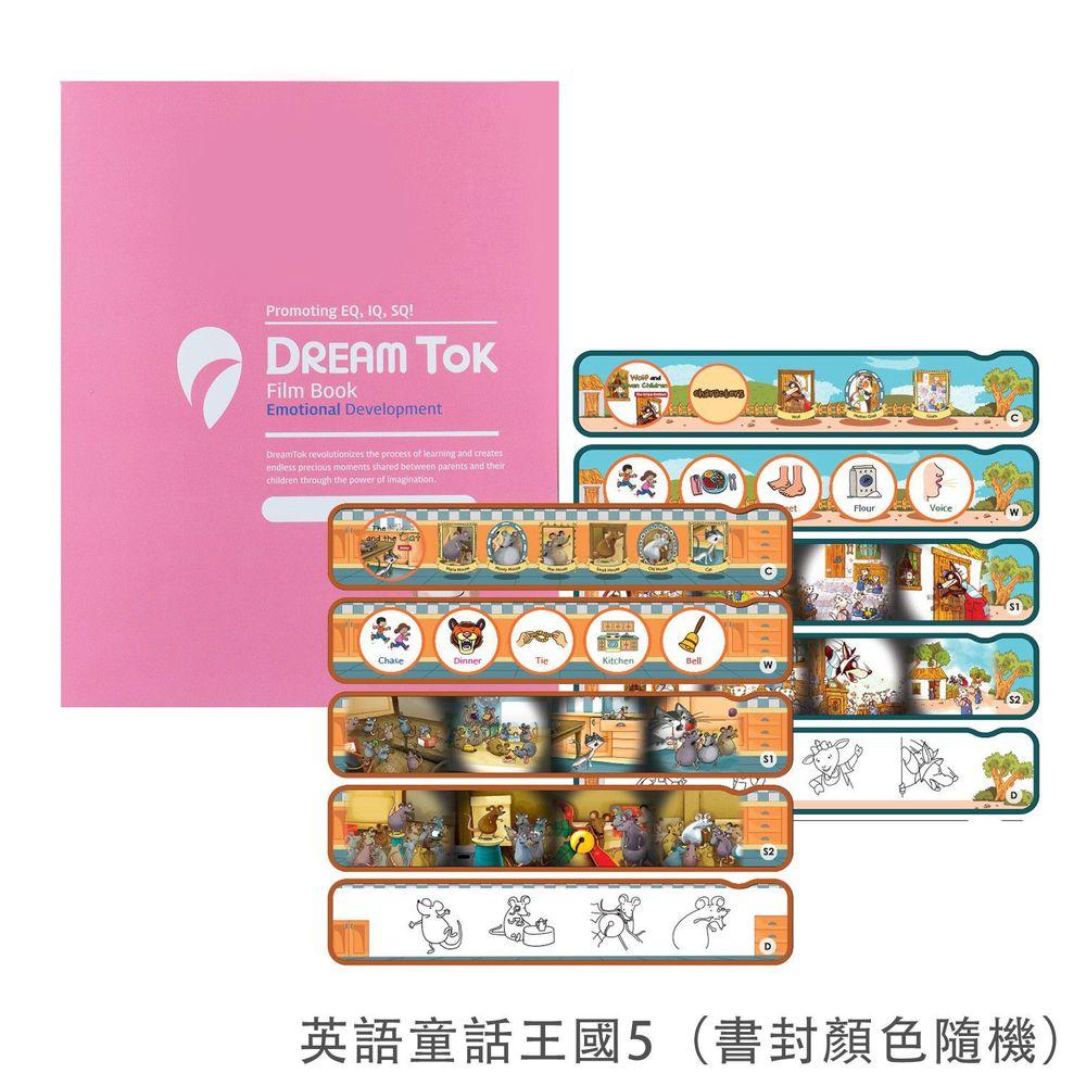 韓國 DreamTok - 幻燈片故事書:英語童話王國5(語言:英)