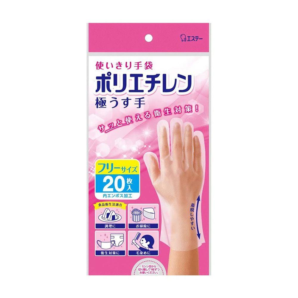 日本 ST雞仔牌 - 超薄型半透明一次性萬用手套20枚