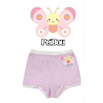 天絲棉舒膚平衡童女四角褲-小蝴蝶-粉紅