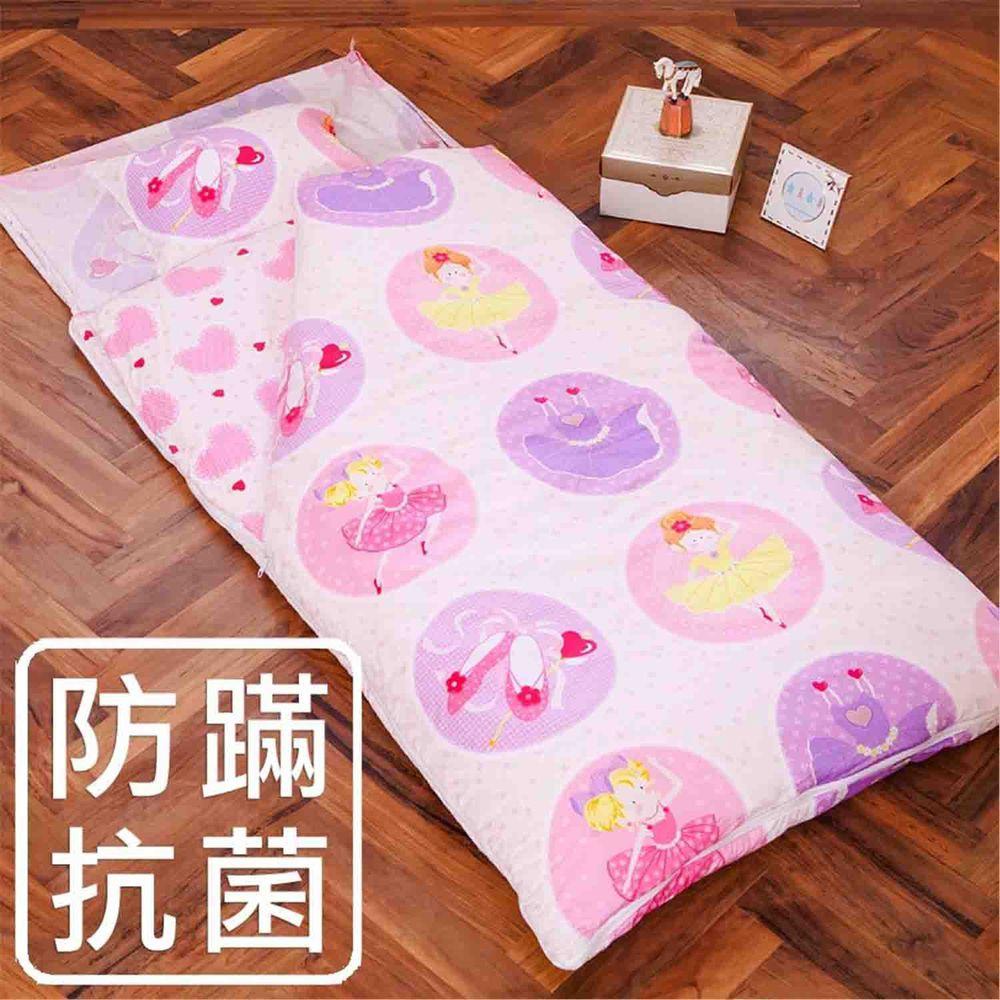 鴻宇HONGYEW - 防螨抗菌100%美國棉鋪棉兩用兒童睡袋-夢幻公主-1777
