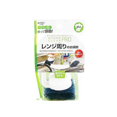 日本製PRO掛勾式鍋巴鏽痕專用刷