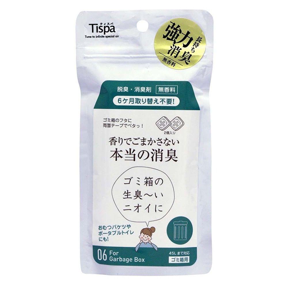 日本 TISPA消臭大師 - 無香味除臭劑 - 垃圾桶用-2片