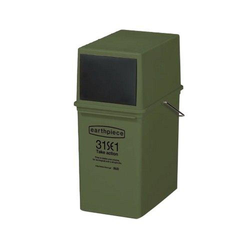 日本 LIKE IT - earthpiece 前開式可堆疊垃圾桶-綠色-17L