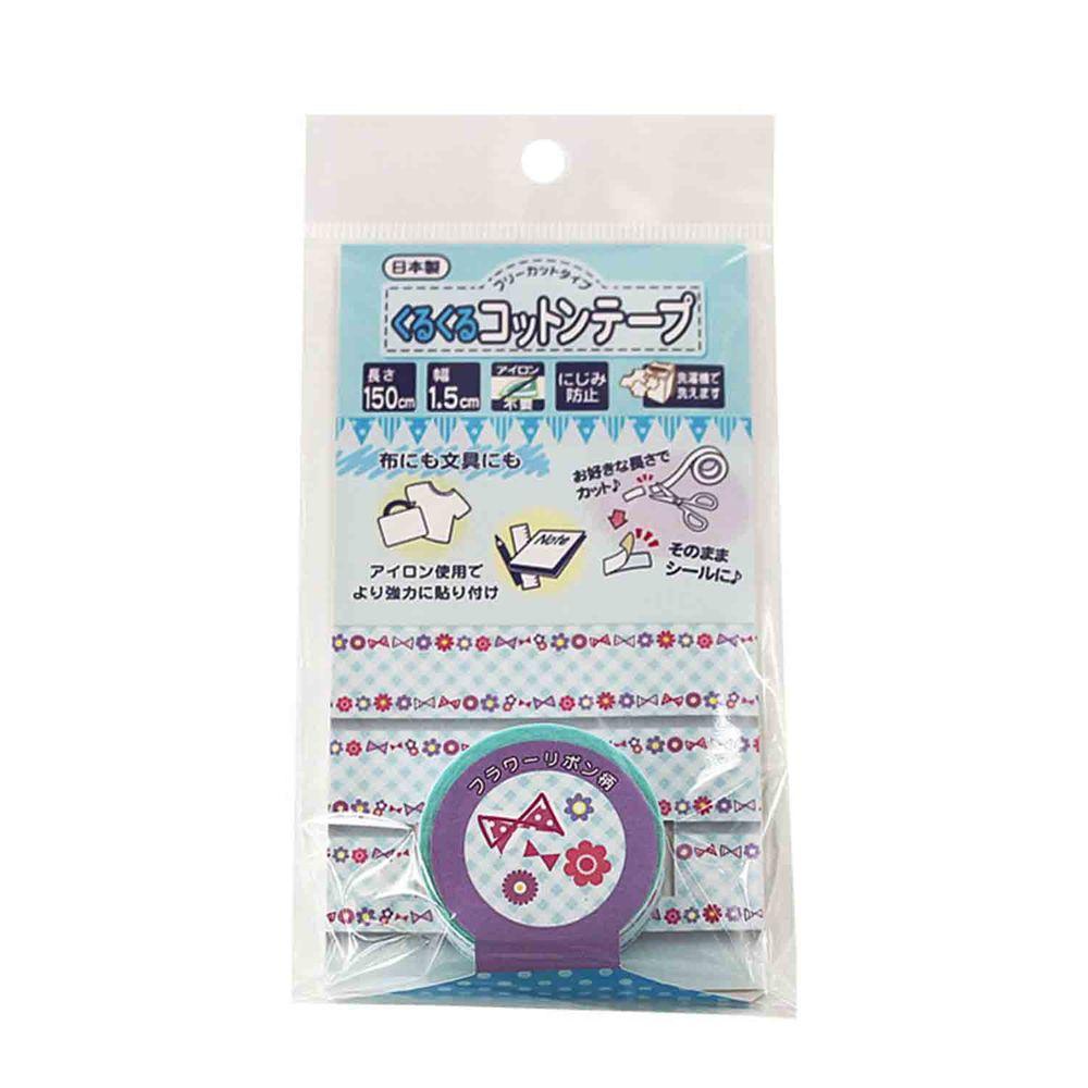 akachan honpo - 棉布膠帶15mm-小花、蝴蝶結
