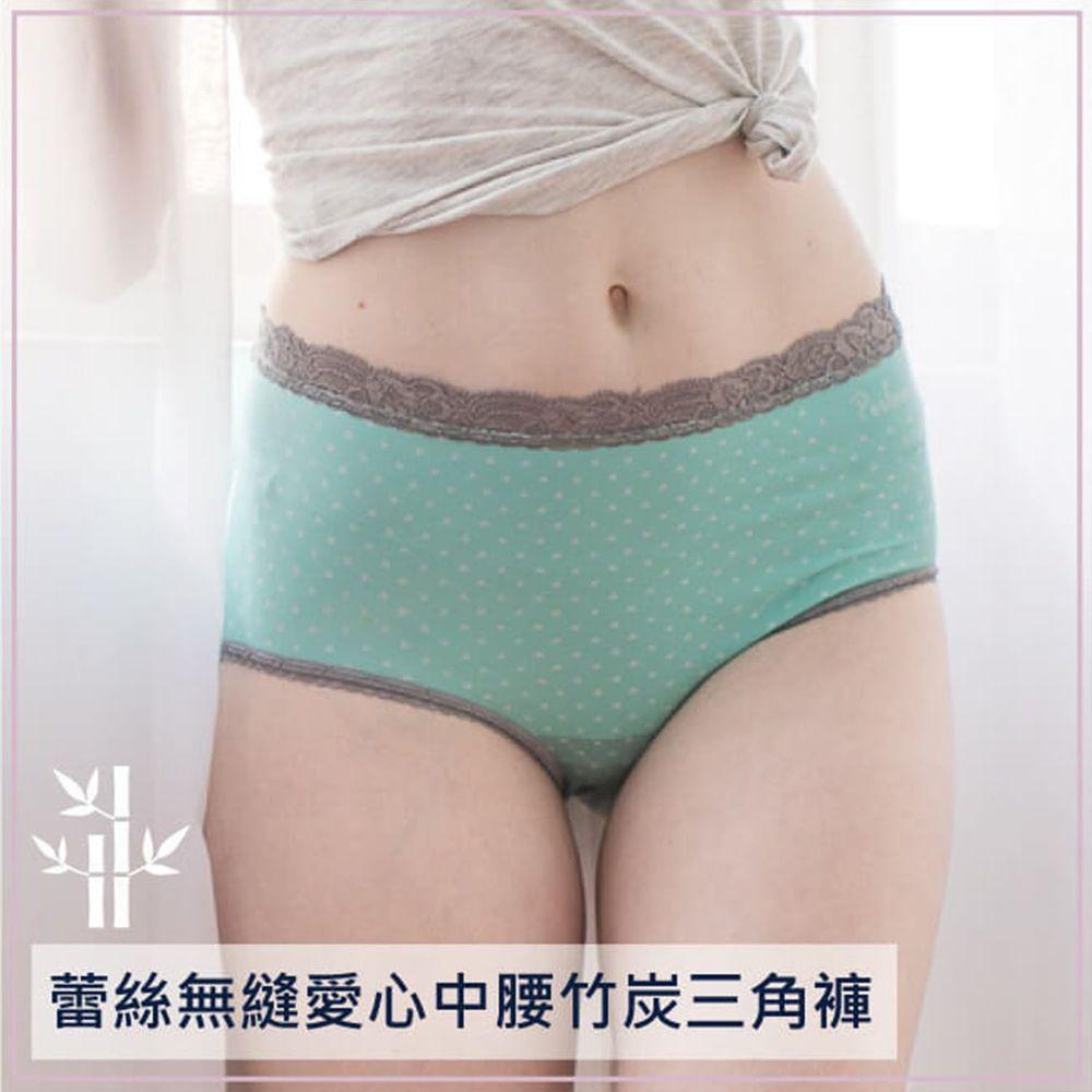 貝柔 Peilou - 蕾絲無縫中腰女三角褲-愛心-湖綠 (Free)