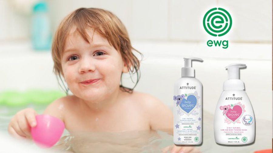 什麼是EWG?美國媽咪挑選寶寶洗澡產品的重要指標!