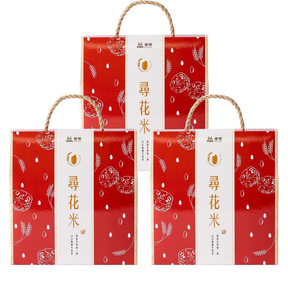尋花米 - 花椒3入組-100g/盒