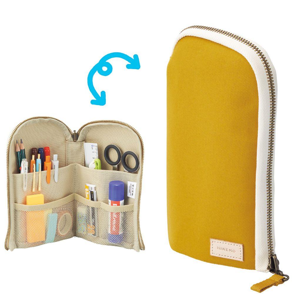 日本 LIHIT LAB - 日本國產帆布雙向站立筆袋/鉛筆盒-黃 (L(約18支筆))