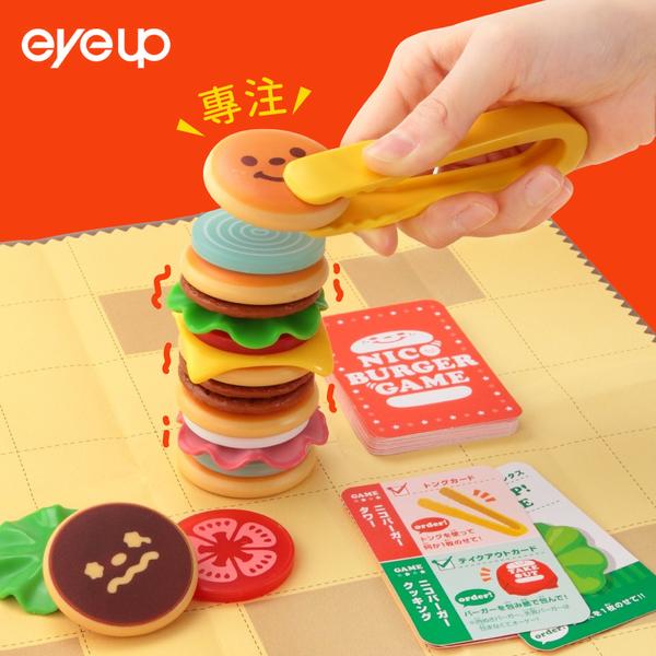 漢堡疊疊樂、貓咪版憤怒鳥【日本EYEUP益智桌遊】