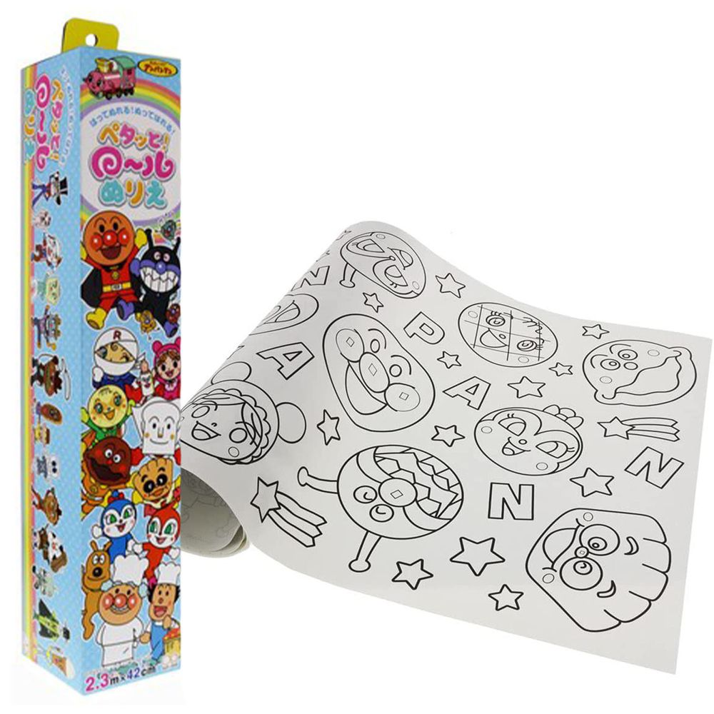 日本Sun-Star - 日本兒童塗鴉壁貼卷紙-麵包超人 (42×237cm)