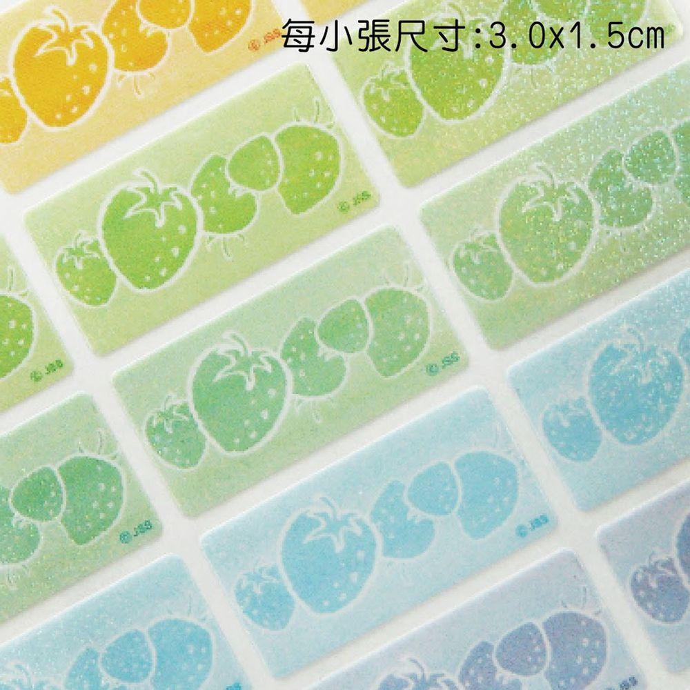 吉祥刻印 - 草莓甜心粉色系閃亮亮鑽石貼紙-1.5x3.0cm(每份150小張)