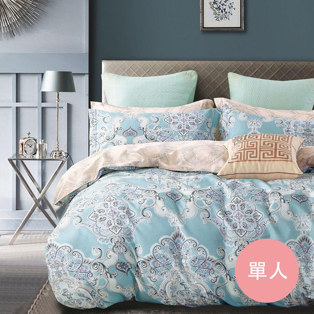 PureOne - 極致純棉寢具組-絲光魅影-單人兩件式床包組