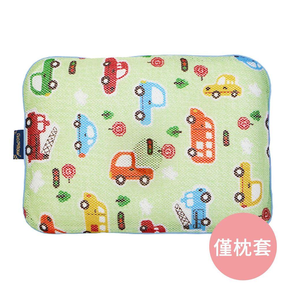 韓國 GIO Pillow - 專用排汗枕頭套-趣味汽車