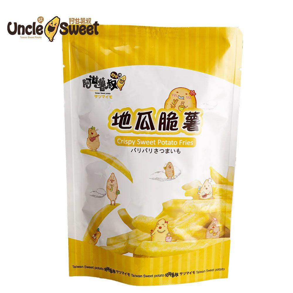 阿甘薯叔 - 地瓜脆薯單包-全素-35g*1包
