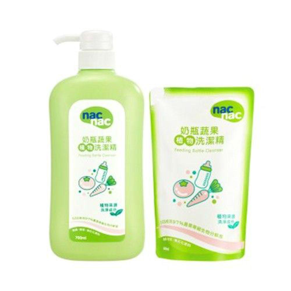 nac nac - 奶瓶蔬果洗潔精-1+1實用組-700mLx1+600mLx1