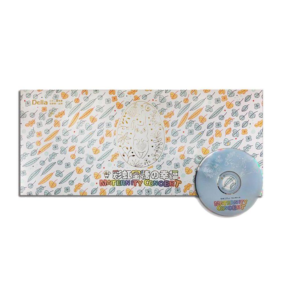 金革唱片 Jingo Records - 彩虹蜜糖的幸福