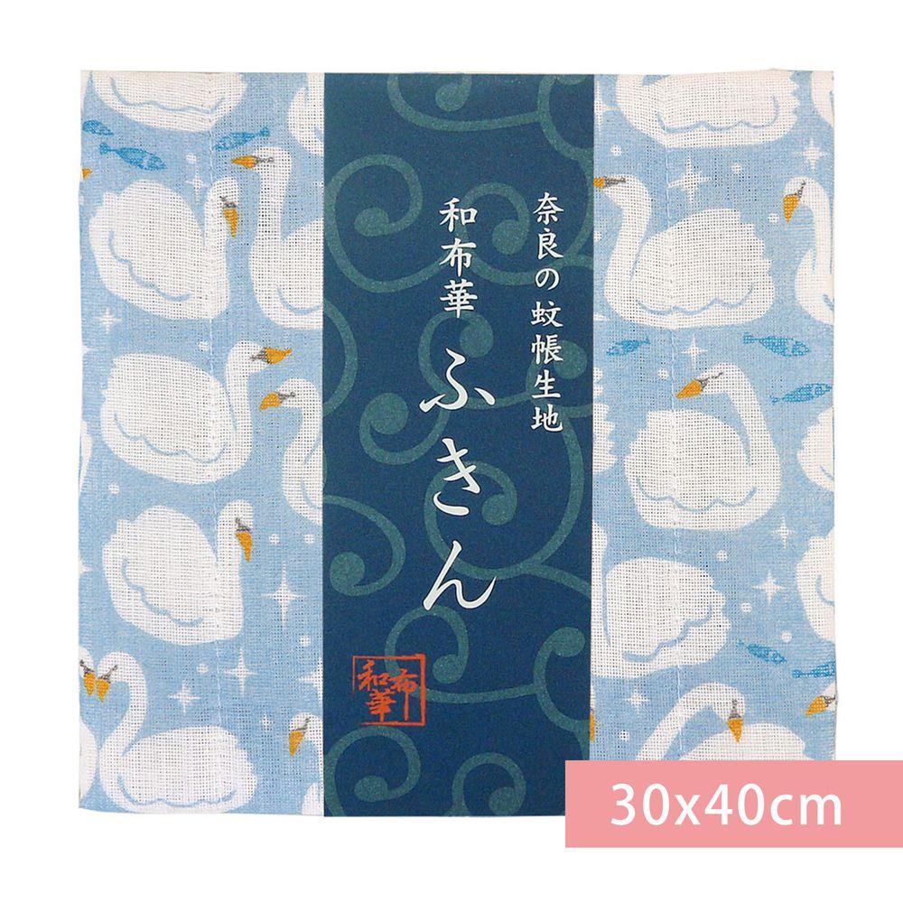 日本代購 - 【和布華】日本製奈良五重紗 方巾-天鵝-水藍 (30x40cm)