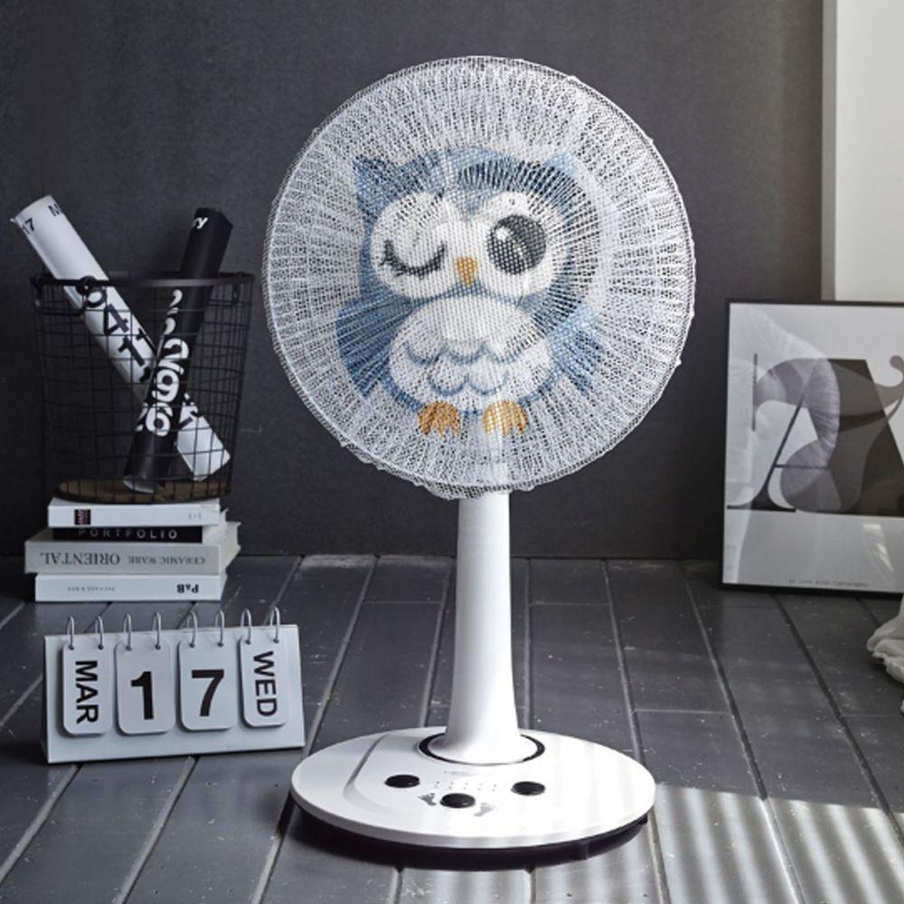 韓國 Bebe Deco - 電風扇安全網套-藍色貓頭鷹