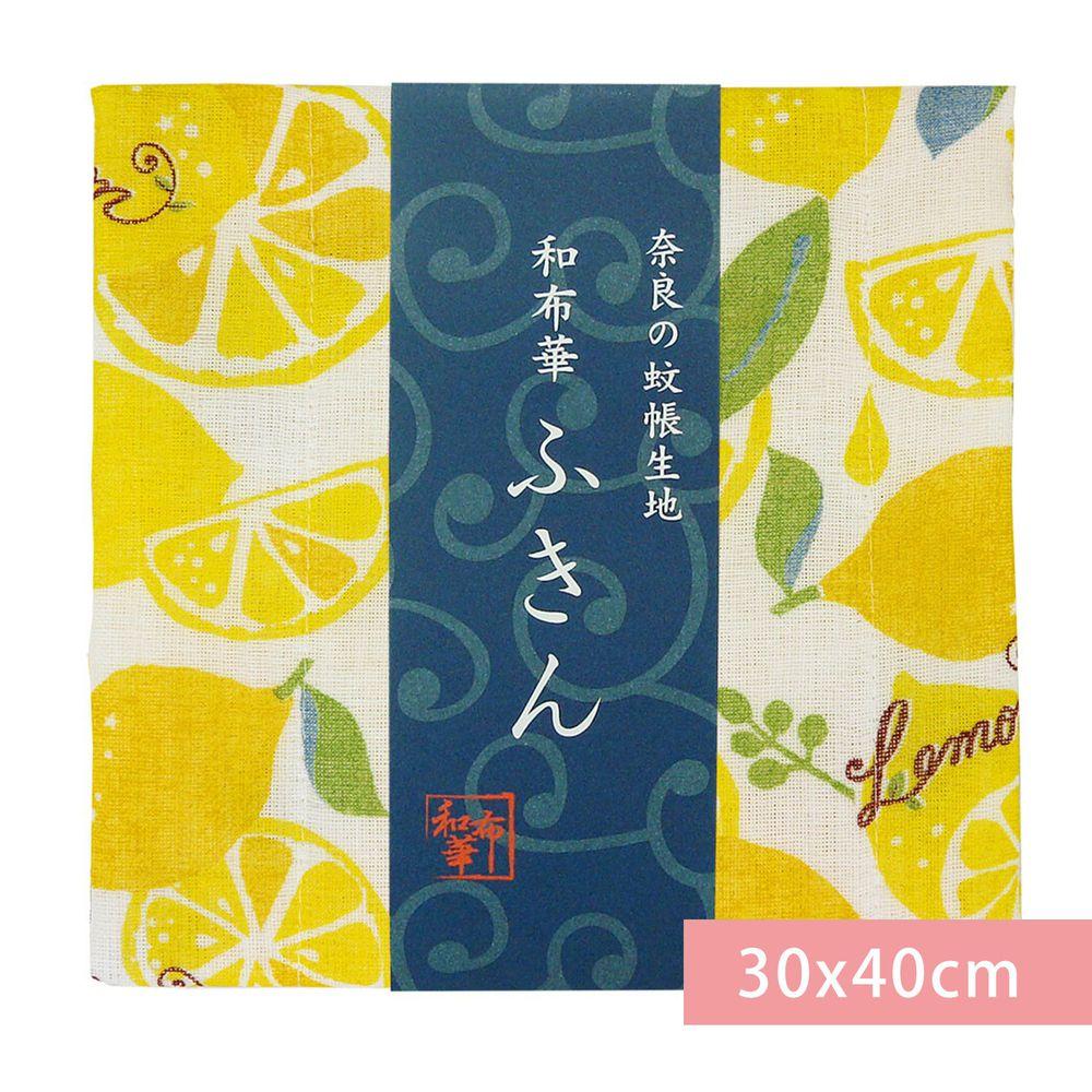 日本代購 - 【和布華】日本製奈良五重紗 方巾-檸檬-黃 (30x40cm)