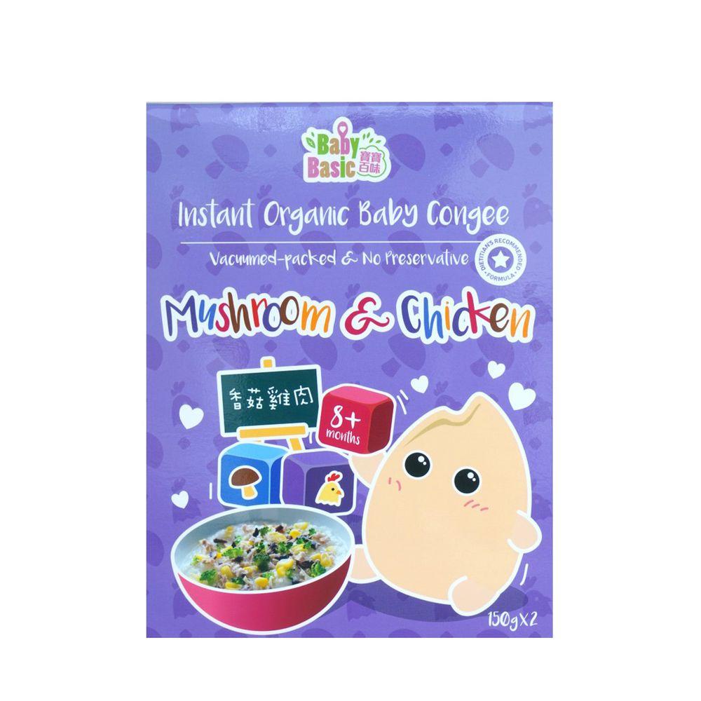 香港寶寶百味 - 即食米米粥 (一盒2入)  (8+)-香菇雞肉-150g/入