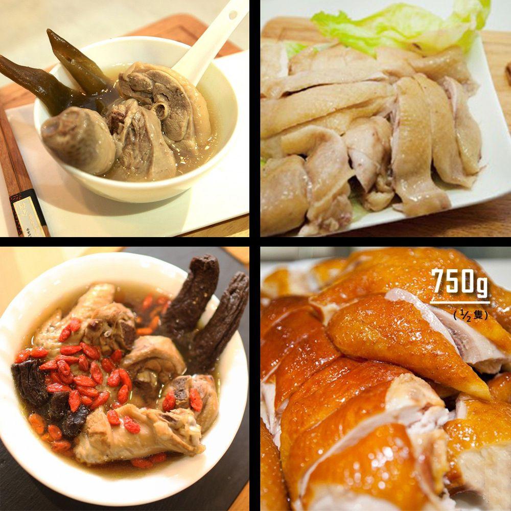 元榆牧場 - 熱銷分享組(2雞2湯)-甘蔗雞(大)750g+鹽水雞(大)750g+剝皮辣椒雞湯450g/包+老菜脯雞湯450g/包