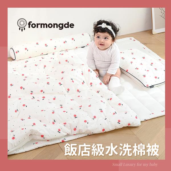 韓製 Formongde 飯店級水洗棉被 ✧ 還有睡墊及水洗枕喔!