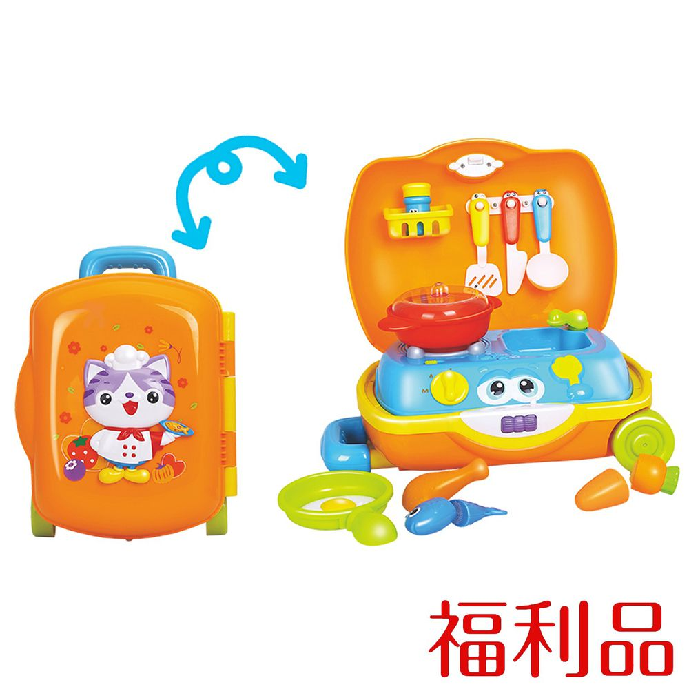 香港 HOLA - 幼兒聲光玩具-【福利品】行李箱小廚房玩具-些許盒損