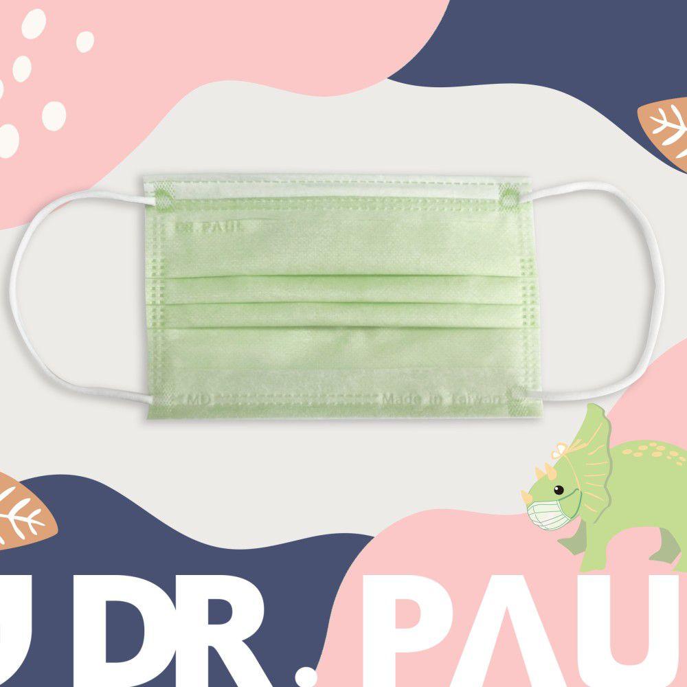 Dr. PAUL - 兒童三層醫用/雙鋼印/台灣製平面口罩(未滅菌)-蘋果綠 (14.5*9cm)-50入/盒