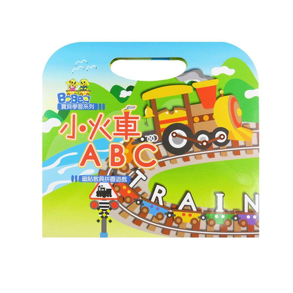 Babytiger - 手提包磁鐵書-小火車 ABC