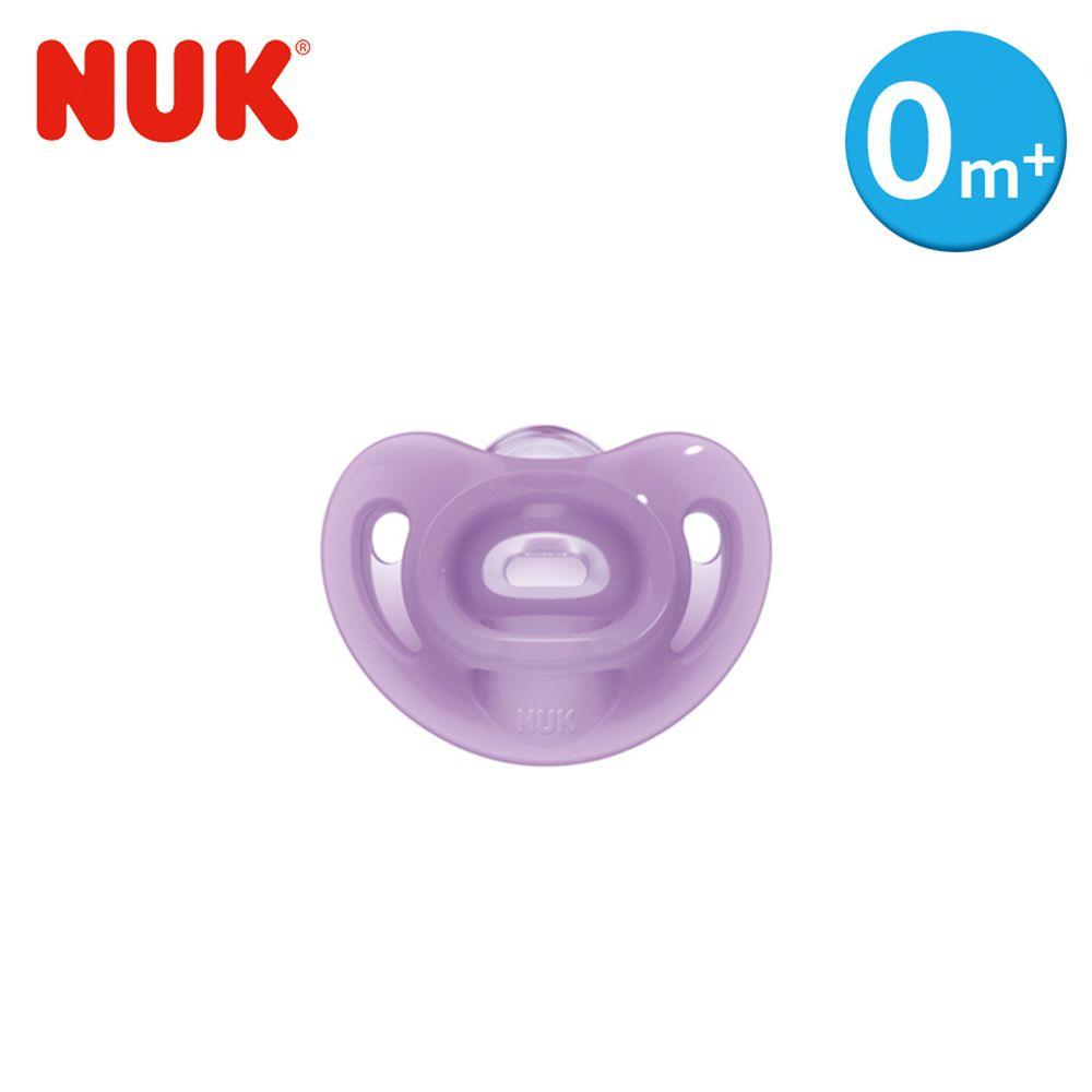 德國 NUK - SENSITIVE全矽膠安撫奶嘴-1號初生型0m+-紫