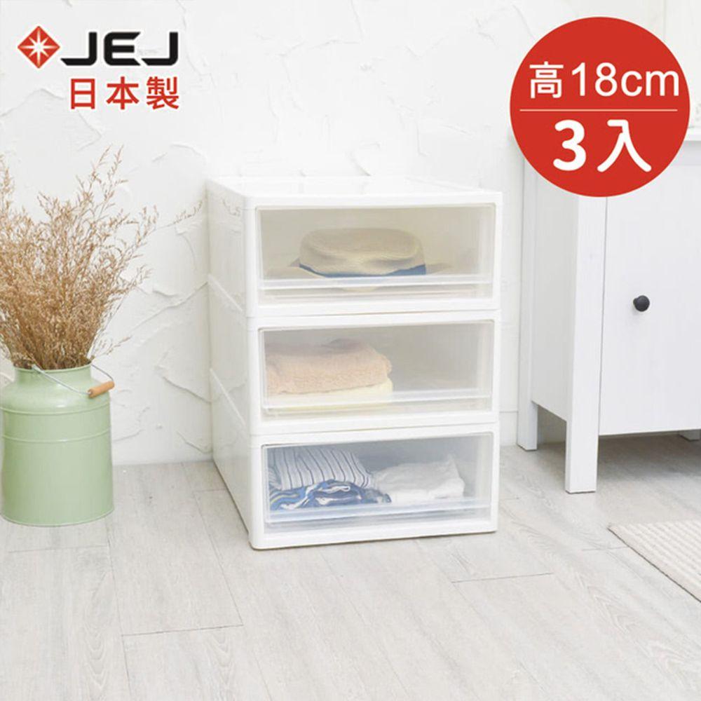 日本JEJ - 日本製 多功能單層抽屜收納箱(低)-單層28L-3入-白透-28L-3入