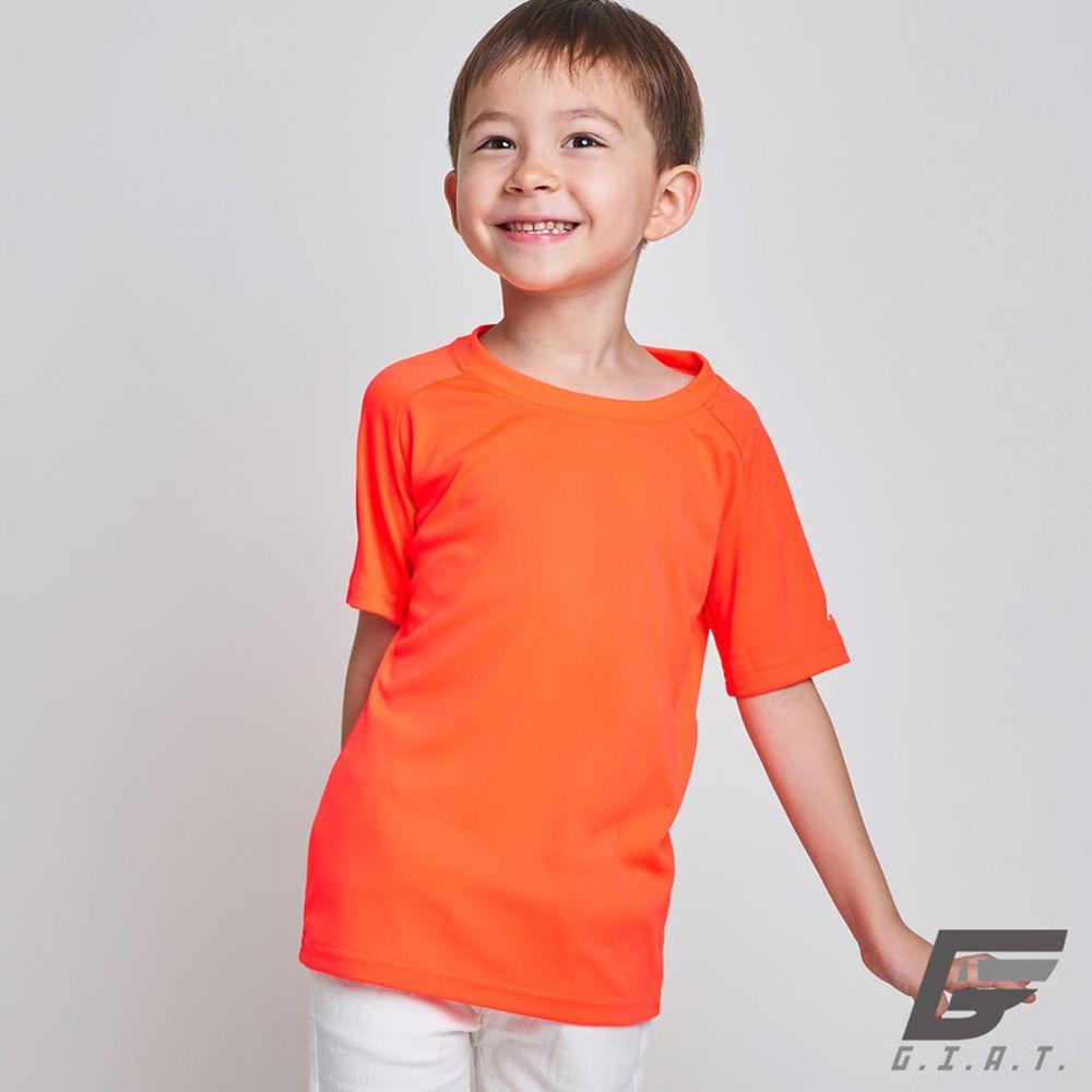 GIAT - 兒童輕量排汗運動上衣-素面款-螢光桔