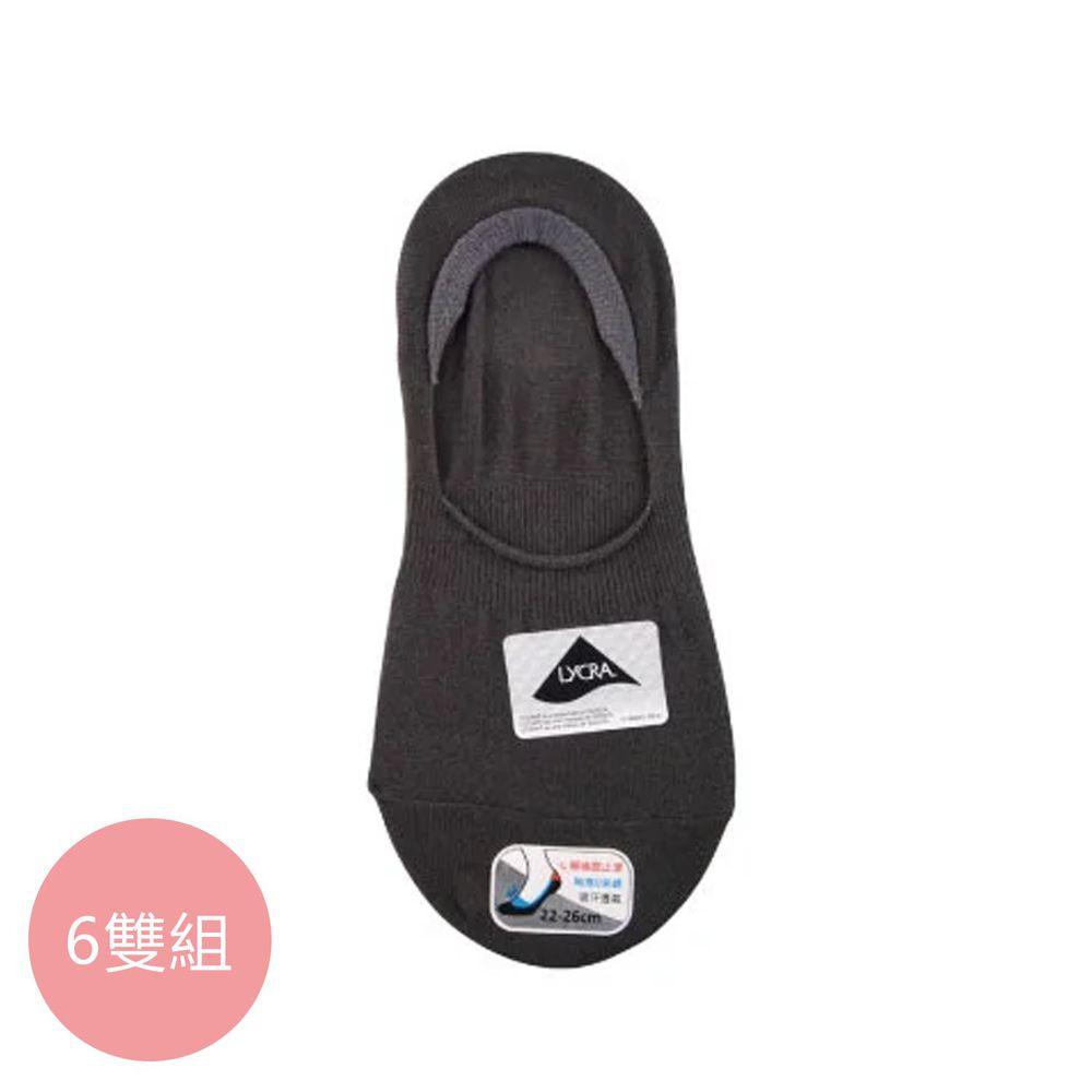 貝柔 Peilou - 貝柔0束痕柔棉止滑襪套-帆船鞋款(男女素色6雙組)-女款-灰色 (22-26 cm)