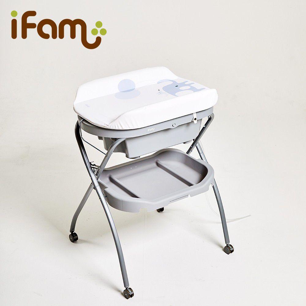 韓國 iFam - 多功能洗澡尿布台-灰色