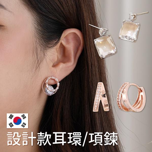 韓劇女主角同款絕美飾品|成為韓劇女主的秘訣!