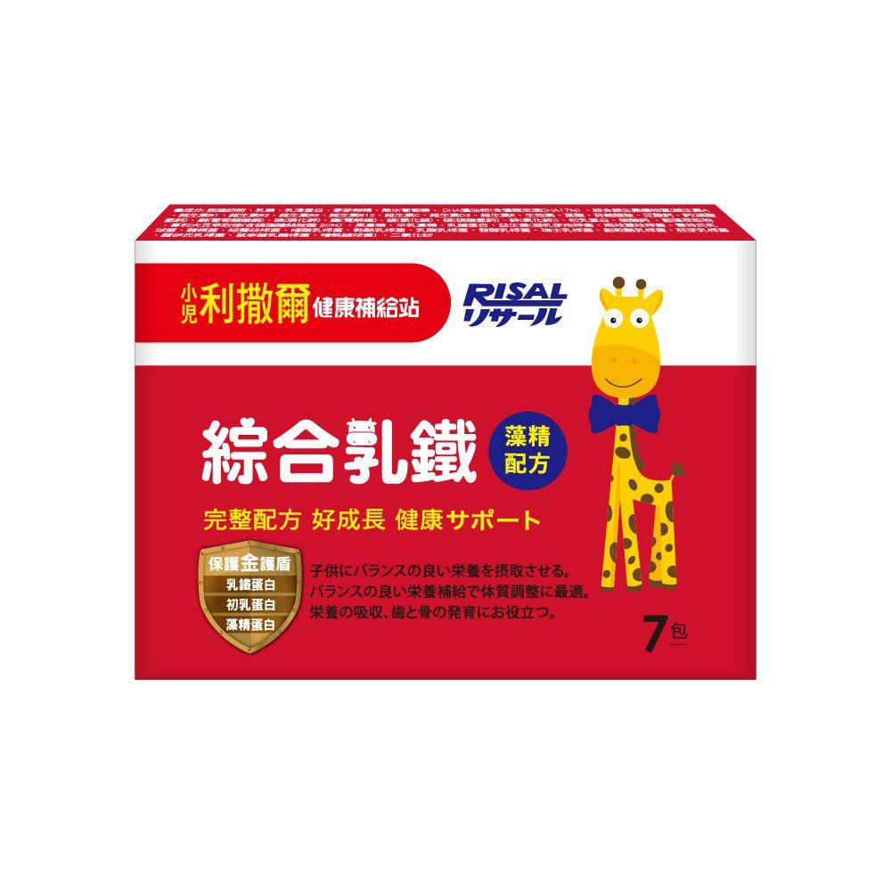 小兒利撒爾 - 綜合乳鐵-七日體驗組(強化保護力)-7包/盒