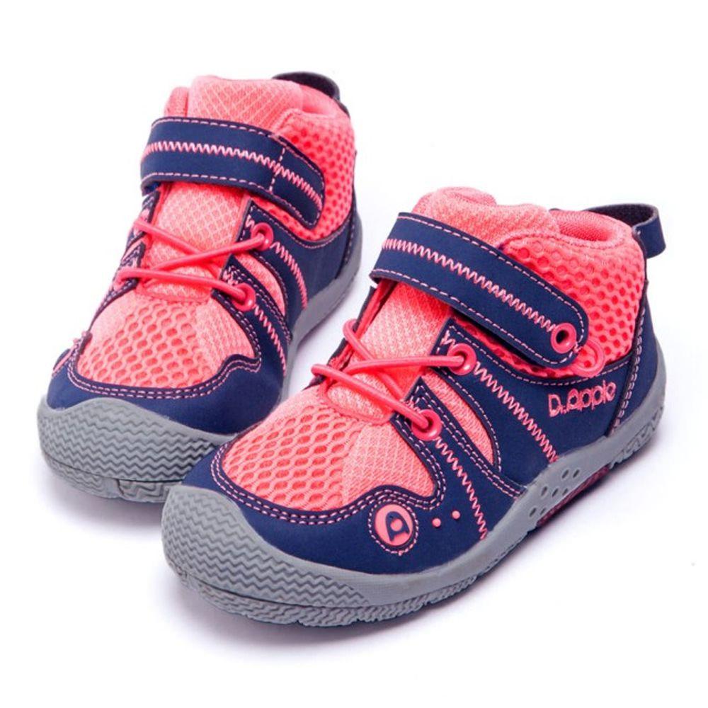 Dr. Apple - 機能童鞋-拼接網布帥氣短筒運動鞋-粉