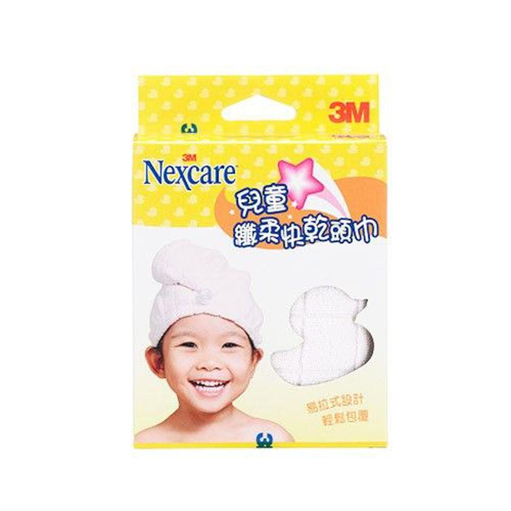 3M - SPA 纖柔快乾頭巾-兒童