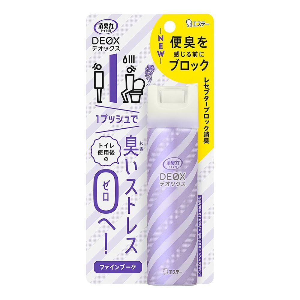 日本 ST雞仔牌 - DEOX 浴廁淨味消臭力噴霧/除臭隨身瓶-精美花束-50ml