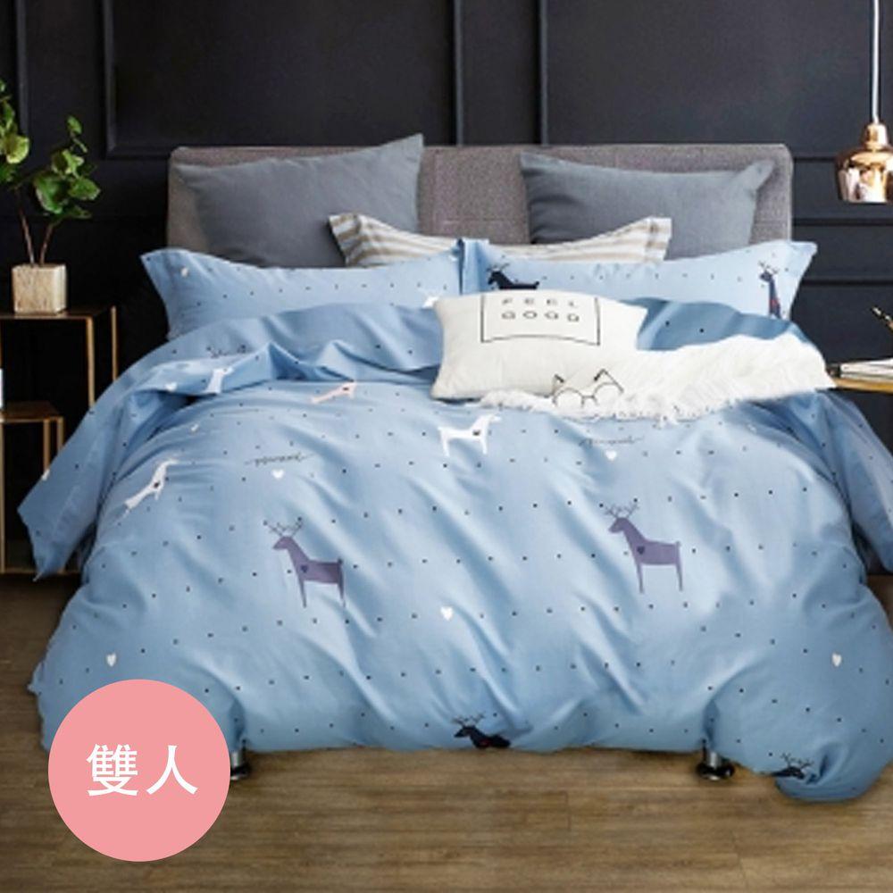 PureOne - 吸濕排汗天絲-聖牧小鹿-雙人四件式床包鋪棉被套組