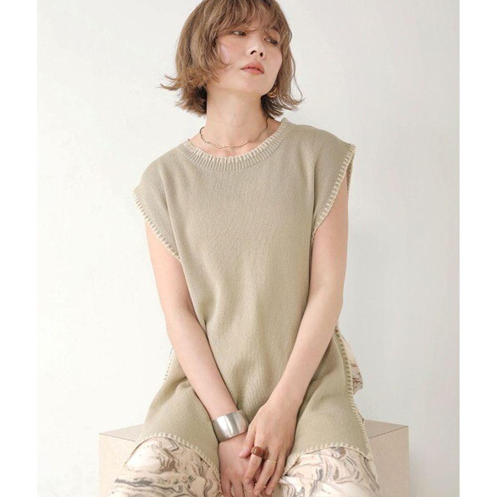 日本 Bou Jeloud - 縫線撞色設計長版針織背心-灰綠
