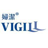 品牌婦潔 VIGILL推薦