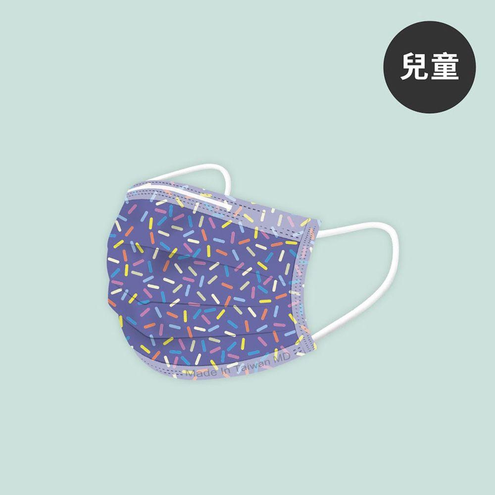 STYLEi 史戴利 - 繽紛世界系列-MIT&MD雙鋼印兒童口罩-藍莓果醬-30入/盒