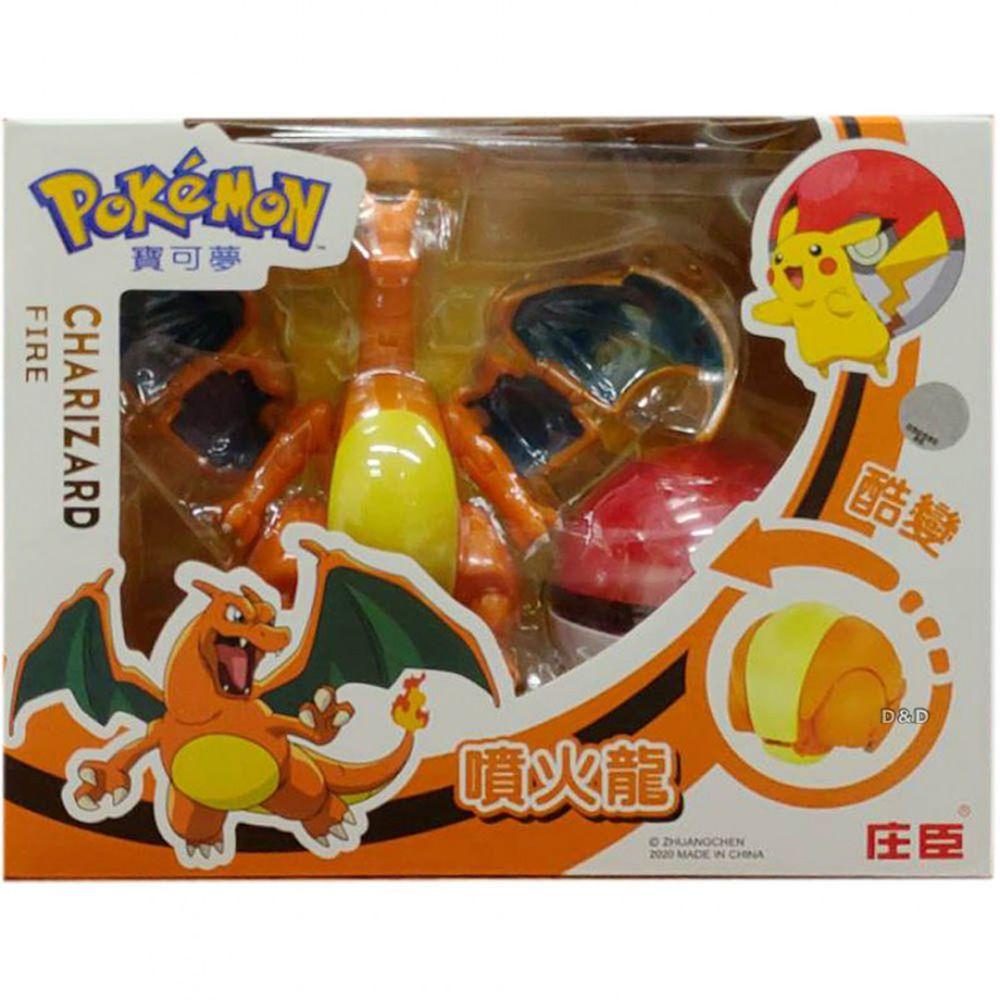 寶可夢 Pokemon - 寶可夢變形系列 - 噴火龍