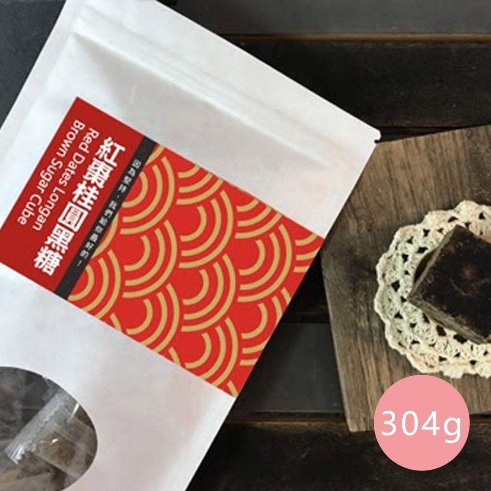 好日好食 - 好飲系列 手工紅棗桂圓黑糖-單盒-304g