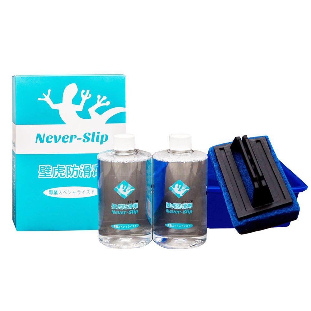 壁虎防滑 Never-slip - 防滑專業組-防滑劑350mlx2+海綿刷+工作盒