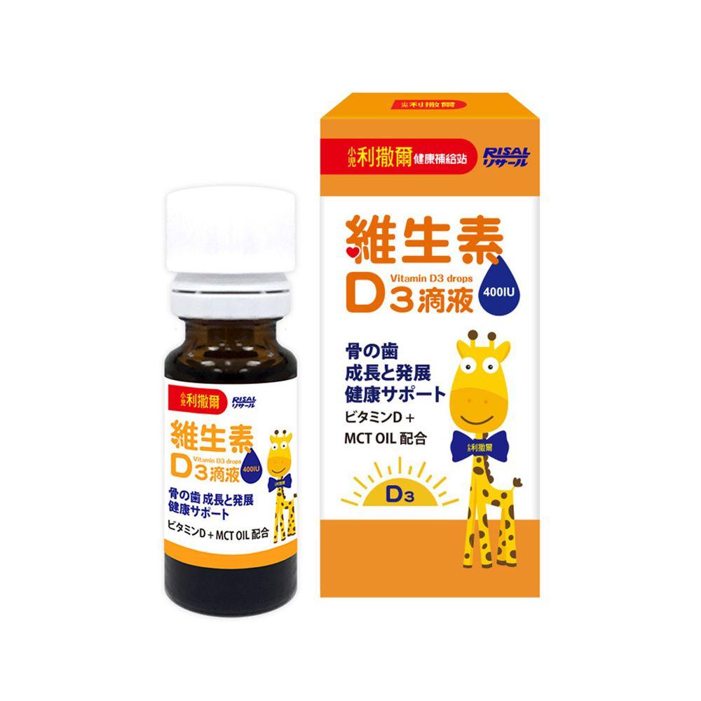 小兒利撒爾 - 維生素D3滴液(兒童維他命D)-15ml/瓶